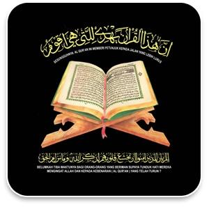 Al-Qur'an Yang Menggugah Aqal Super Dan Nurani Pemuda Abad 21